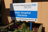 QEH Main Entrance Sign