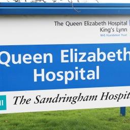 QEH Sign