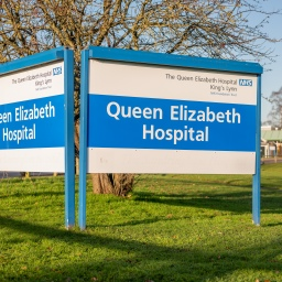 QEH entrance sign